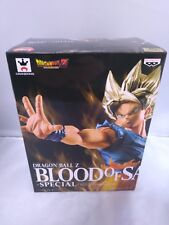 Banpresto Dragon Ball Z BLOOD OF SAIYANS-SPECIAL Son Goku 7.9 inch Figure