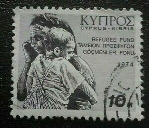 Cyprus:1974 The First Refugee Stamp 10m (Tax Stamp) Rare & Collectible stamp.