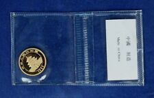 1995 China 1/20oz 0.999 Gold 5 Yuan Panda coin in Mint packet   (H8/1)