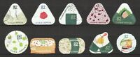 JAPAN 2017 TRADITIONAL DIETARY CULTURE CUISINE SERIES NO. 3 RICE 10 STAMPS USED