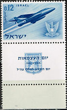 Israel Famous Airforce Emblem stamp 1962 MNH