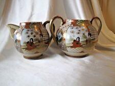 Vintage Original Asian & Oriental Pottery & Porcelain