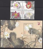 China Macau 2017 Lotus Flower sheetlet+stamps 莲花
