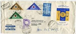 UAR Egypt Registered Cover 1963 Mehttet el Raml Triangular Stamps & Block Abroad