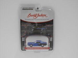 "1:64 1970 Plymouth Barracuda Custom Hardtop ""Barrett-Jackson"" Greenlight 37230-C"