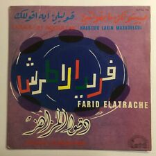 Farid El Atrache = Farid El Atrache ????? ??? ?? ?????? / ?????? ??? ????? / ...