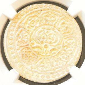 1907-1925 CHINA Tibet Tangka Silver Coin NGC TYPE F AU 58