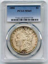 1886 Morgan Silver Dollar - PCGS MS 65 Certified - Philadelphia Mint - AJ491
