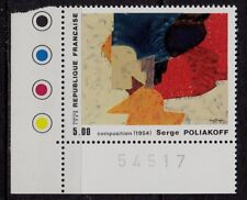 R9* Timbre Neuf**MNH**TBE n°2557 (1988) + Marge (Tableau)