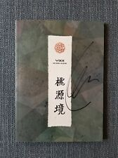 VIXX 'Shangri-La' Autographed Album (Ravi)