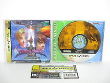 Sega Saturn SHINING FORCE III Scenario 3 with spine * Japan Game ss