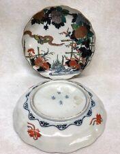Antique Japanese Porcelain Enamel Plate Pair Hand Painted Signed