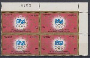 Oman 1994 ** Mi.378 Block/4 Olympische Spiele Olympic Games [ov117]