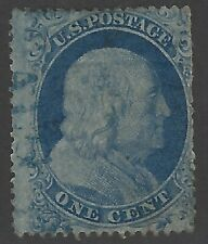 US Stamps - Scott # 18 - Type I - Used - Very Light Cancel               (H-014)