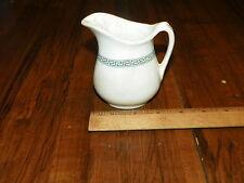 Vintage JOHN MADDOCK & SONS Porcelain Hotel Ware Creamer - Made In England