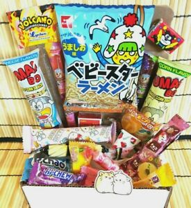 20 Piece Snack Candy Gift Box Japanese Dagashi Treat Tester Sample Lot US SELLER
