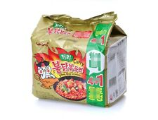 KOREAN RAMEN SAMYANG - Curry Buldak Bokeum Ramen Instant Noodle Food (140g x 4)