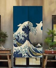 TJ Global Japanese Noren Doorway Curtain/Tapestry for Home or Restaurant - 33...