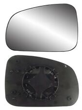 2005-2008 PONTIAC Grand Prix Driver Side Power Mirror Glass with Backing Plate