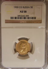 1900 O3 RUSSIA 5 ROUBLE GOLD NGC AU58