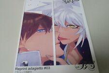 Yu-Gi-Oh! yaoi doujinshi Yami Bakura X Kaiba (A5 174pages) Reprint adagietto #3