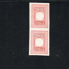 Israel Revenue PRV13 Imperforate Vertical Pair MNH!!