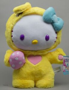 Sanrio Easter 19 in Hello Kitty Easter Bunny with Egg Porch Greeter NWT