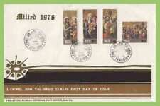 Elizabeth II (1952-Now) First Day Cover Maltese Stamps (Pre-1964)