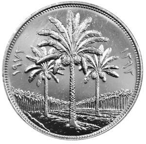 IRAQ 250 Fils 1972 UNC 'Silver Jubilee of Al Baath Party'