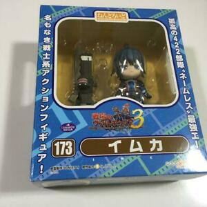 Nendoroid Valkyria Chronicles 3 Imuka Figure #1124 Good Smile Company Japan