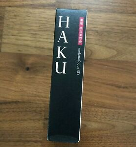 NEW Shiseido HAKU Melanofocus 3D 45g Skin Whitening Medicated Liquid from JAPAN
