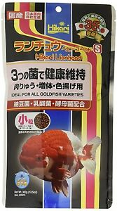 Hikari lionhead ideal for all goldfish varieties babygold S 300g from JAPAN