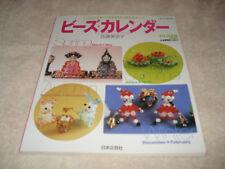 SPRING AUTUMN SUMMER WINTER   ACCESSORIES~Japanese Beading Craft Pattern Book