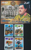 Iraq 2021 NEW MNH Set of 4 stamps and 1 Block S/S - Centenary of Iraqi Army