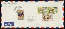 Mayfairstamps Malaysia 1974 Butterflies Airmail to US cover wwe95081