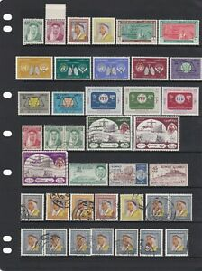 Kuwait Stamp Mix Mint & Used As Scans (4 Scans)