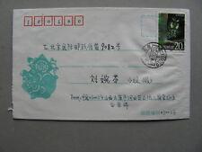 CHINA PR, cover 1995, stamp owl bird