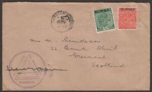 Burma KGV 2a, ½a Overprints Used on Chartered Bank Cover Rangoon to Scotland