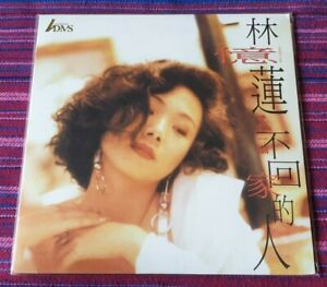 Sandy Lam ( 林憶蓮 ) ~ 愛上一個不回家的人 ( Made In Germany with Serial Number 697 ) Lp