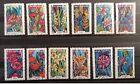 Serie flores de Francia sellos adhesivos 2016 .