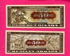 KINGODM   YUGOSLAVIA 50 DINARA 1950 UNC