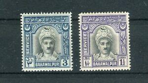 Bahawalpur KGVI 1945 Official set of 2 SG.O17/8 MLH