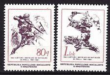 ALBANIA 1981** MNH SC # 1982 - 1983 Battle of Shtimje