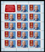 Russland 15er Bogen MiNr. 1919 postfrisch MNH (GF15986
