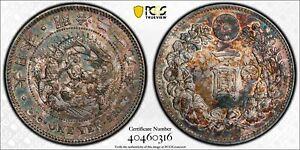 J176 nice toned 1896 JAPAN Meiji silver Yen Gin right PCGS AU Details