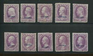 1875 US Department of Justice Specimen Stamps #O25SD-O34SD Mint No Gum Set