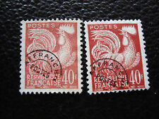 FRANCE - timbre yvert et tellier preoblitere n° 116 x2 (sans gomme) (A20)french