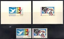 Tunis 1976 Anti-Apartheid Set Imperf Die Proofs On Card Plus Normals Rare