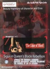 New Orca Toys Queens Blade Rebellion Inquisitor Sigui The Color of Blood