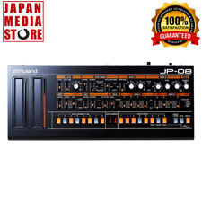 ROLAND BOUTIQUE JP-08 SOUND MODULE Music Synthesizer 100% Genuine Product